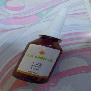 La Mente Cpla Nhật Bản chiết xuất nhau thai kết hợp vitamin C làm trắng da tốt nhất