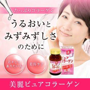 pure collagen nhật bản 9
