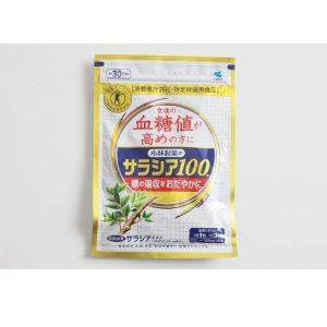 Viên uống hỗ trợ điều trị tiểu đường Kobayashi Salacia của Nhật