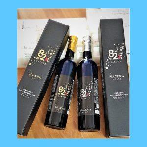 Nước uống nhau thai Placenta 82x Sakura Premium 450000mg