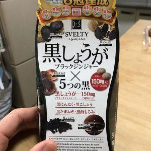 Viên uống giảm cân Svelty Quality Diet Nhật Bản