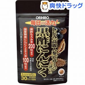 Orihiro Shijimi giấm đen – nhân sâm - tỏi4