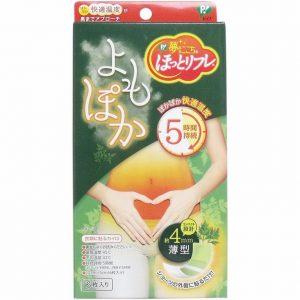 Miếng dán giảm đau bụng kinh Yomoka Pip Nhật Bản