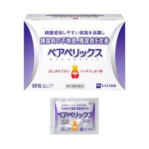 Thuốc-hỗ-trợ-điều-trị-viêm-đường-tiết-niệu-Bear-Berix-2