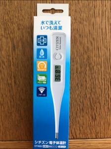 Nhiệt kế điện tử Nhật Bản Citizen CT-4221