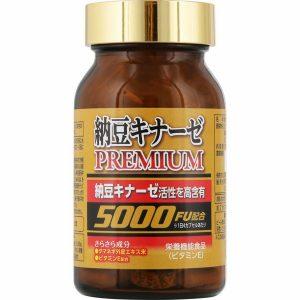 viên-uống-ngừa-đột-quỵ-Nattokinase-Miyama-Konpo