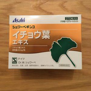 viên uống bổ não Asahi Nhật Bản 270 viên