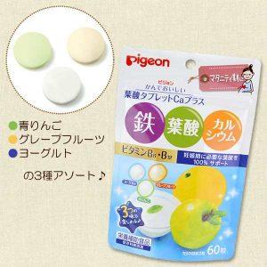 Viên uống Pigeon Nhật Bản bổ sung dinh dưỡng cho bà bầu