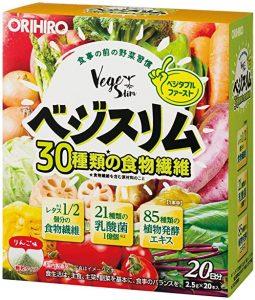 Bột Nước ép rau củ Veggie Slim Orihiro Nhật Bản