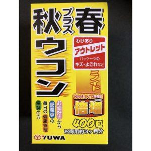 Viên nghệ bổ gan Yuwa Nhật Bản