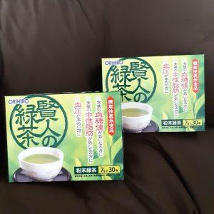 Orihiro SOrihiro Sage's Green Teaage's Green Tea
