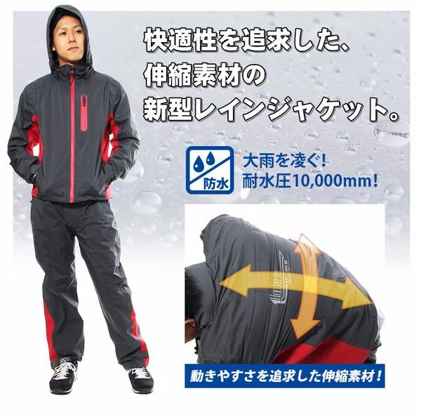 áo mưa bộ Nhật Bản