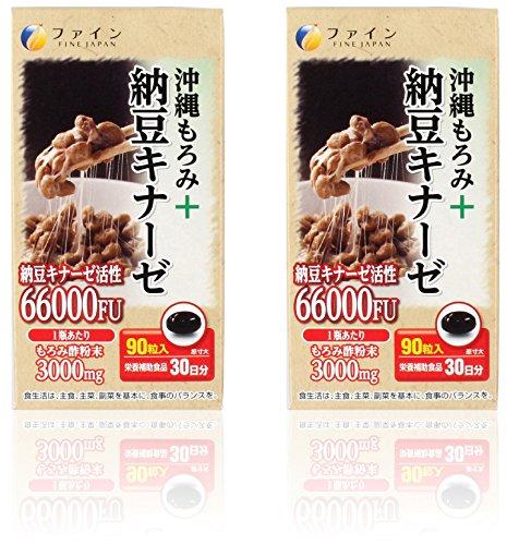 Thuốc chống đột quỵ Nhật Bản Nattokinase