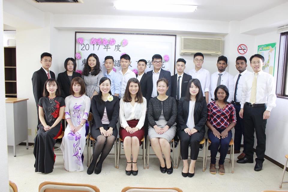 tuyển sinh du học 2018