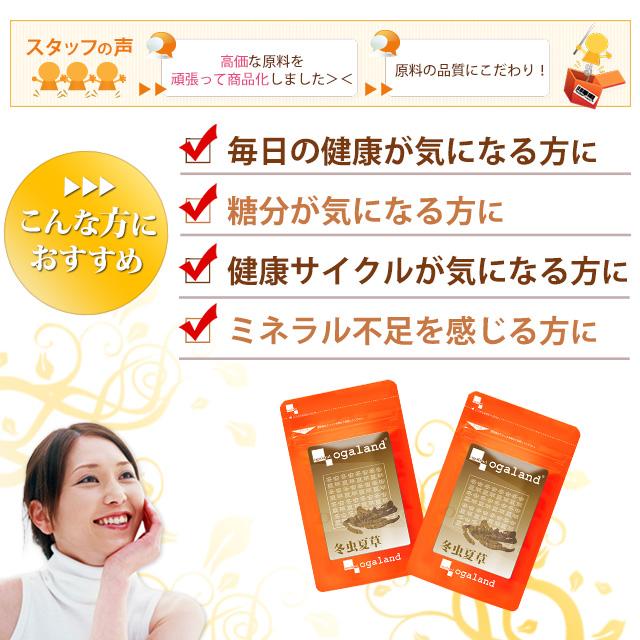 Đông trùng hạ thảo cao cấp Nhật Bản