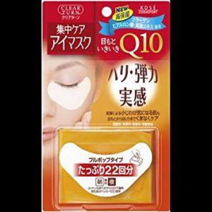 Mặt nạ Kose Q10 Eye Mask – Mặt nạ chuyên sâu chăm sóc vùng mắt