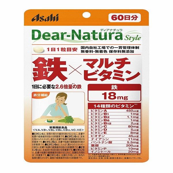dear natura
