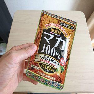 Thuốc Yamamoto Oriental 100% từ Maca giúp tăng cường sinh lý