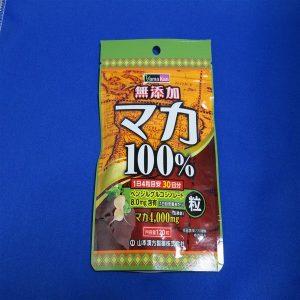 Thuốc Yamamoto Oriental 100% từ Maca giúp tăng cường sinh lý có tốt không?