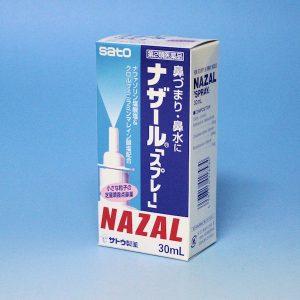 Thuốc Xịt mũi chữa viêm xoang Nazal Nhật Bản