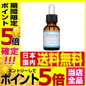Tinh chất dưỡng Elastin chăm sóc da cao cấp của Nhật có tốt không?