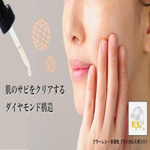 Serum cung cấp Elastin cao cấp của Nhật