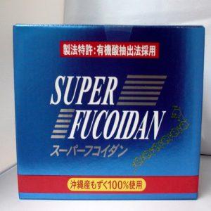 Thuốc Super Fucoidan dạng uống cao cấp của Nhật
