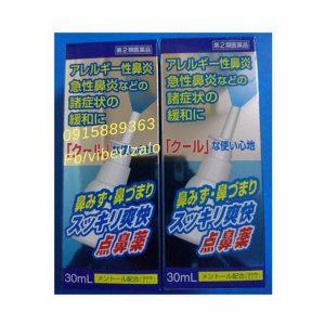 Thuốc xịt mũi điều trị viêm mũi dị ứng của nhật