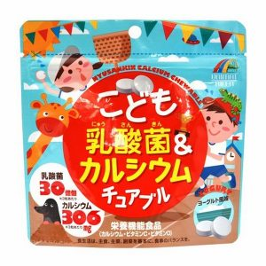 Kẹo Unimat Riken Nhật Bản 2