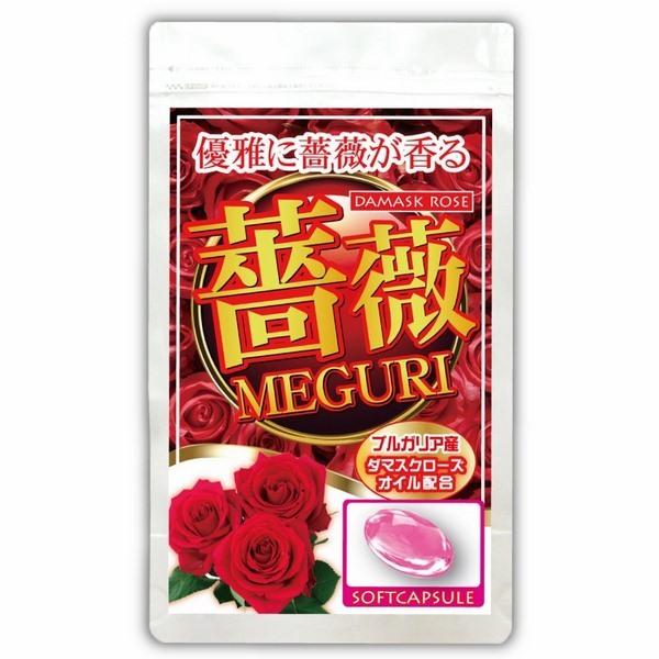 Công dụng dưỡng da tuyệt vời của viên uống tỏa hương Meguri Nhật Bản