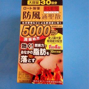 Viên uống đặc trị giảm béo bụng Rohto 5000mg của Nhật Bản