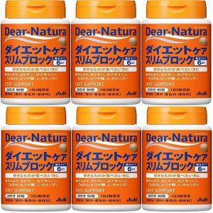 Dear natura diet support 3