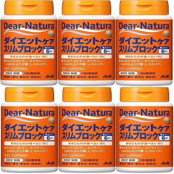 Dear natura diet support 3