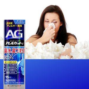 Nên dùng thuốc xịt mũi thế nào cho đúng cách?