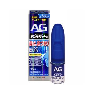 XịtAG Type C đặc trịviêm mũi dị ứng 15ml