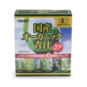 Bột rau xanh organic Orihiro Aojiru Nhật Bản có tốt không?