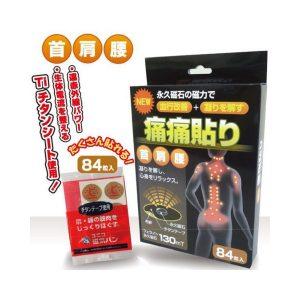 Miếng dán từ tính Titan Nhật Bản giảm đau cơ, xương, khớp