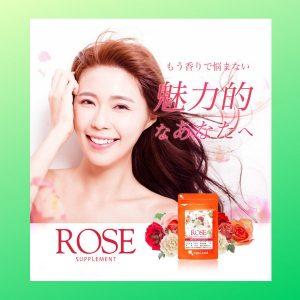 Viên uống tỏa hương thơm hoa hồng Ogaland Rose Nhật Bản