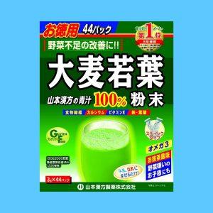 Bột lúa mạch non Grass Barley Nhật Bản