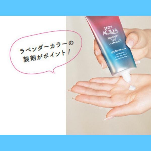 Kem chống nắng Skin Aqua Tone Up UV Essence (8)