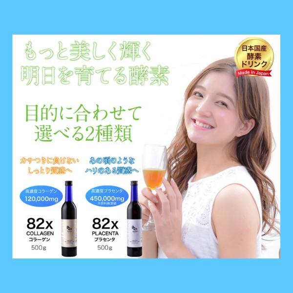 collagen 82x (4)