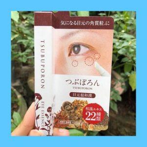 Tinh chất đặc trị mụn thịt ở mắt TSUBUPORON Eye Essence