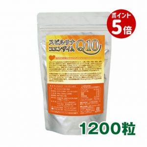 Tảo xoắn Spirulina Coenzyme Q10 Nhật Bản giúpgiảm cân, đẹp da