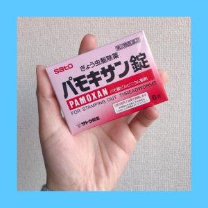 Thuốc trị giun sán Sato Nhật Bản
