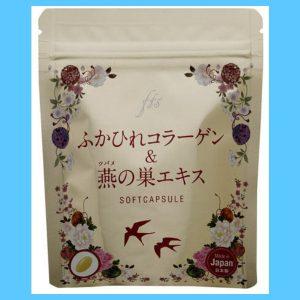Viên uống làm đẹp da Collagen tươi Nhật Bản