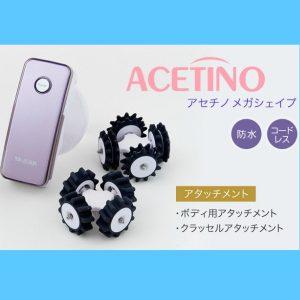 Máy massage giảm mỡ toàn thân Ya-Man Acetino Advance của Nhật