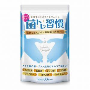 Thuốc giảm cân khi đang cho con bú Nhật Bản