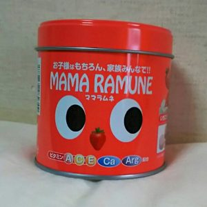 Kẹo giúp bé ăn ngon miệng hơn Mama Ramune