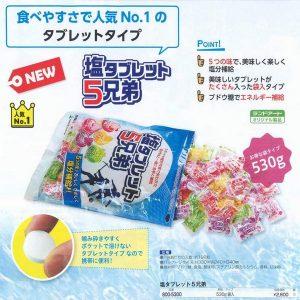 Kẹo viên bù nước bù khoáng, bổ sung vitamin của Nhật