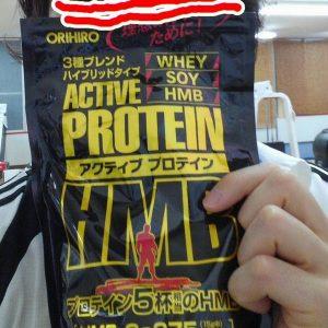 TPCN Orihiro HMB protein active dạng bột tăng cường cơ bắp